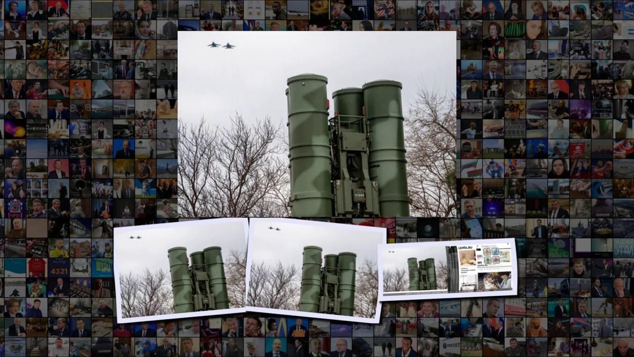 В США объяснили молчание России про С-500 Оружие Наука и техника