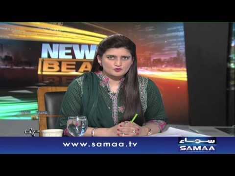 Qaumi Tarana Bhoolgaye - Paras Jahanzed - 21 March 2016