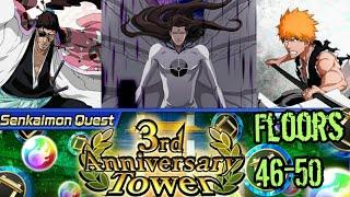 Bleach Brave Souls: Senkaimon Quest Floors 46-50