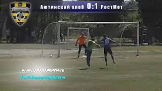 """Кубок города на """"День Шахтера"""" 2018 - игра рукой"""