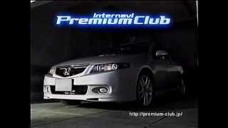 Honda Accord CM Internavi Premium Club.