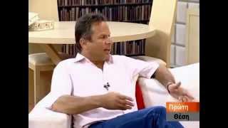 Συνέντευξη του Αριστείδη Τσατσάκη στο TvCreta Μέρος 2ο