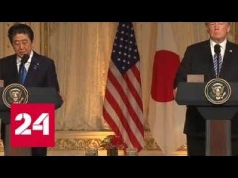 """Ядерные переговоры: Трамп разрекламировал """"светлый путь"""" КНДР - Россия 24"""