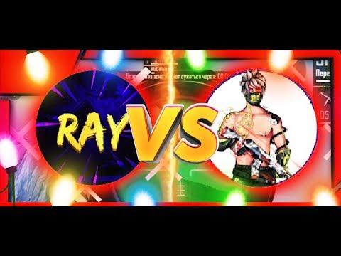 Ray TV VS THRASHER