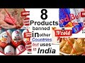8 Products which is banned in other countries but still use in our India MUST WATCH for health !!