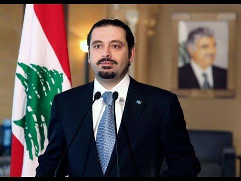 هاشتاغ -الرئيس اللبنانى- يتصدر تويتر  - 21:22-2017 / 11 / 22