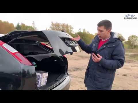 Авто за 250.000! Ford Focus 2.  Как проверить, стоит ли покупать? | AimCar.ru