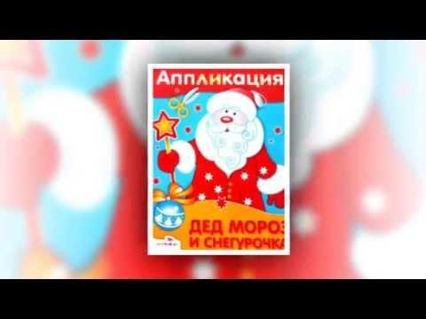 Интернет-магазин товаров для праздника - ПраздникСнаб