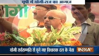 Yogi Adityanath will be 32nd Chief Minister of UP