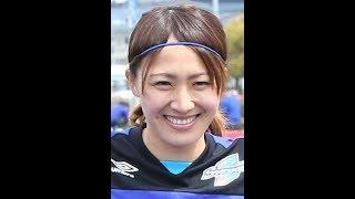 2011年サッカー女子ワールドカップ(W杯)日本代表で、1 年に現役...