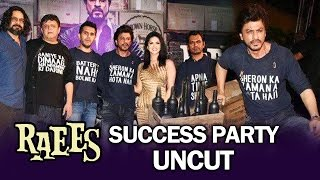Raees success party | full hd video | shahrukh khan, nawazuddin, sunny leone