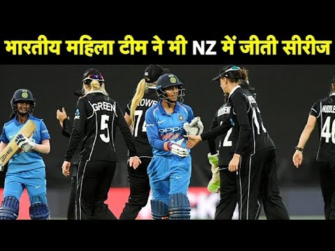 Mandhana stars again in Indian women's series-clinching win against NZ | Sports Tak