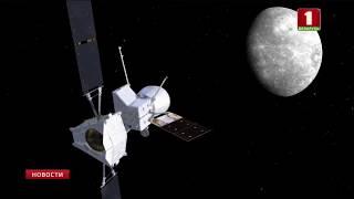 Отправились исследовать Меркурий
