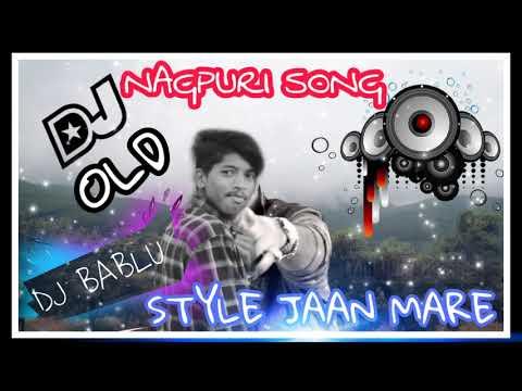 Old Is Gold 🎵style Jan Mare Hard Bass Dj 🎵DJ BABLU