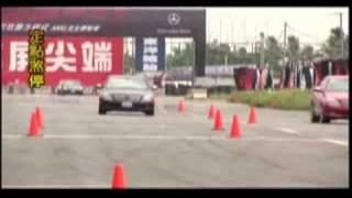 德國F3冠軍甩S63給你看AMG駕駛訓練營尖端開課