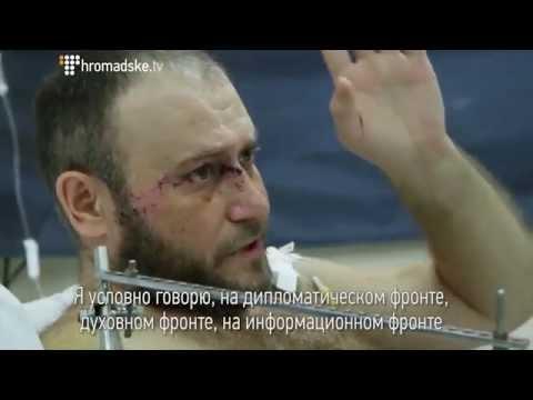 Дмитро Ярош в