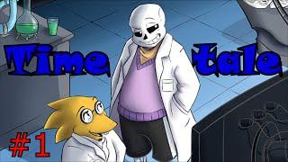 TIMETALE RUS -В поисках седьмой души-(Undertale comic dub) (1 часть)