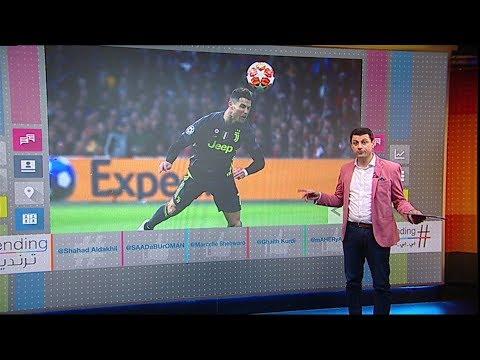 هدف رائع لرونالدو في مرمى أياكس واصابة دامية لميسي أمام مانشستر يونايتد  - 18:54-2019 / 4 / 11