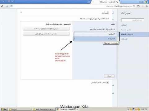 Mengubah bahasa di Chrome dari Arab ke Indonesia