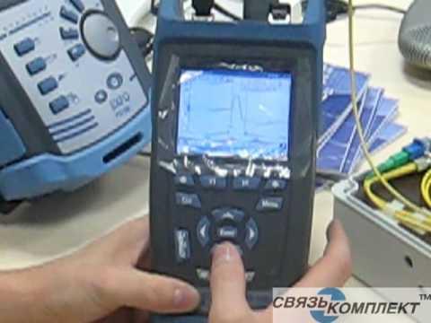 Оптический рефлектометр EXFO. Видеоинструкция по работе