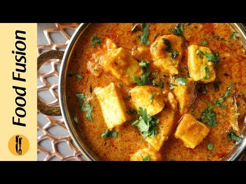 Shahi Paneer Recipe By Food Fusion (Ramzan Special)