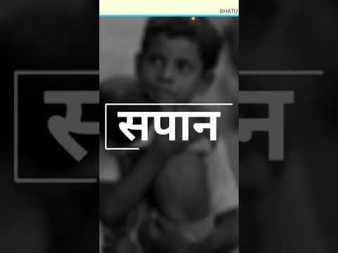 Fatkya Jhodit Yeun Padte Roj Nirasha | Marathi Sad Whatsapp Status | Devak Kalaji Re