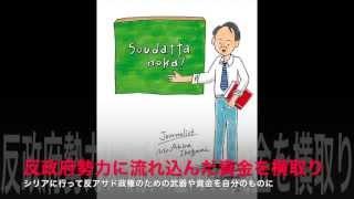 池上さんが土田さんにラジオで解説していたのをベースに、字幕を付けて...