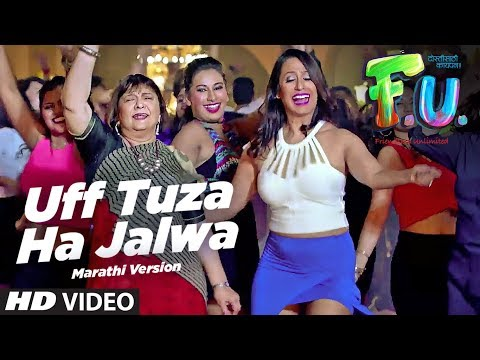 Uff Tera Ye Jalwa (Version1) Video Song || FU - Friendship Unlimited | T-Series