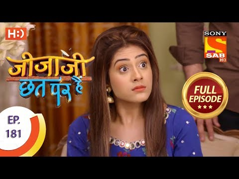 Jijaji Chhat Per Hai - Ep 181 - Full Episode - 18th September, 2018 thumbnail