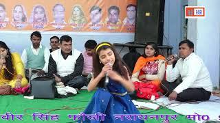 इगलास अलीगढ बसंत पंचमी मेला भ्रूण हत्या बेटी ने बाप को दिखाया चमत्कार || नीलपरी || हरवीर फौजी