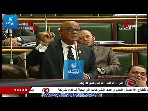 النائب عصام الصافي: 'أقسم بالله أنا جالي الضغط من يوم ما دخلت المجلس'