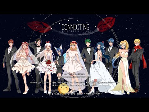 [Collaboration] Connecting KOREA EDITION ✿
