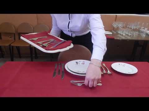 конкурс официантов сервировка стола