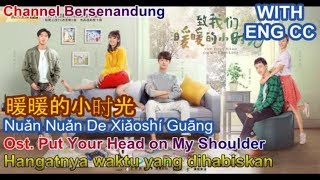Eng/Indo sub Ost Put Your Head on My Shoulder - Nuan Nuan De Xiaoshi Guang (致我们暖暖的小时光 Ost - 暖暖的小时光)