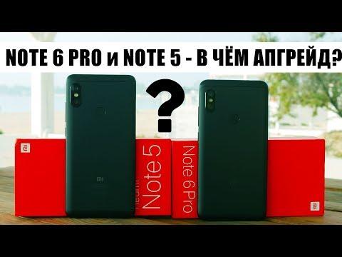 Обзор Xiaomi Redmi NOTE 6 Pro - новый бюджетный царь или копия Redmi Note 5?