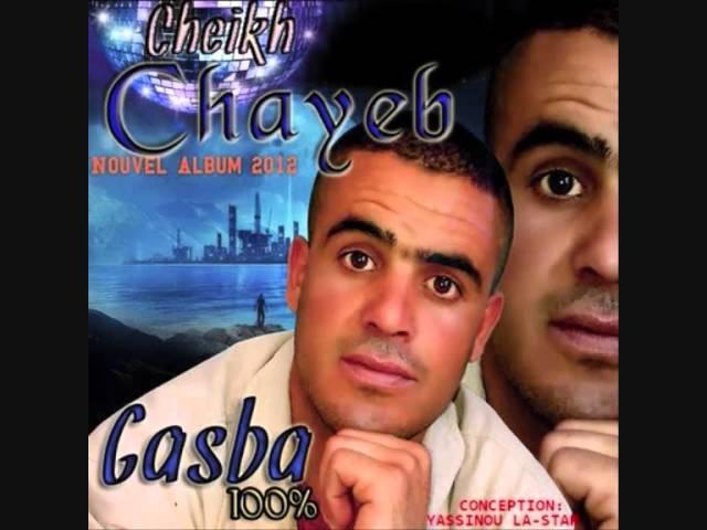 cheikh chayeb
