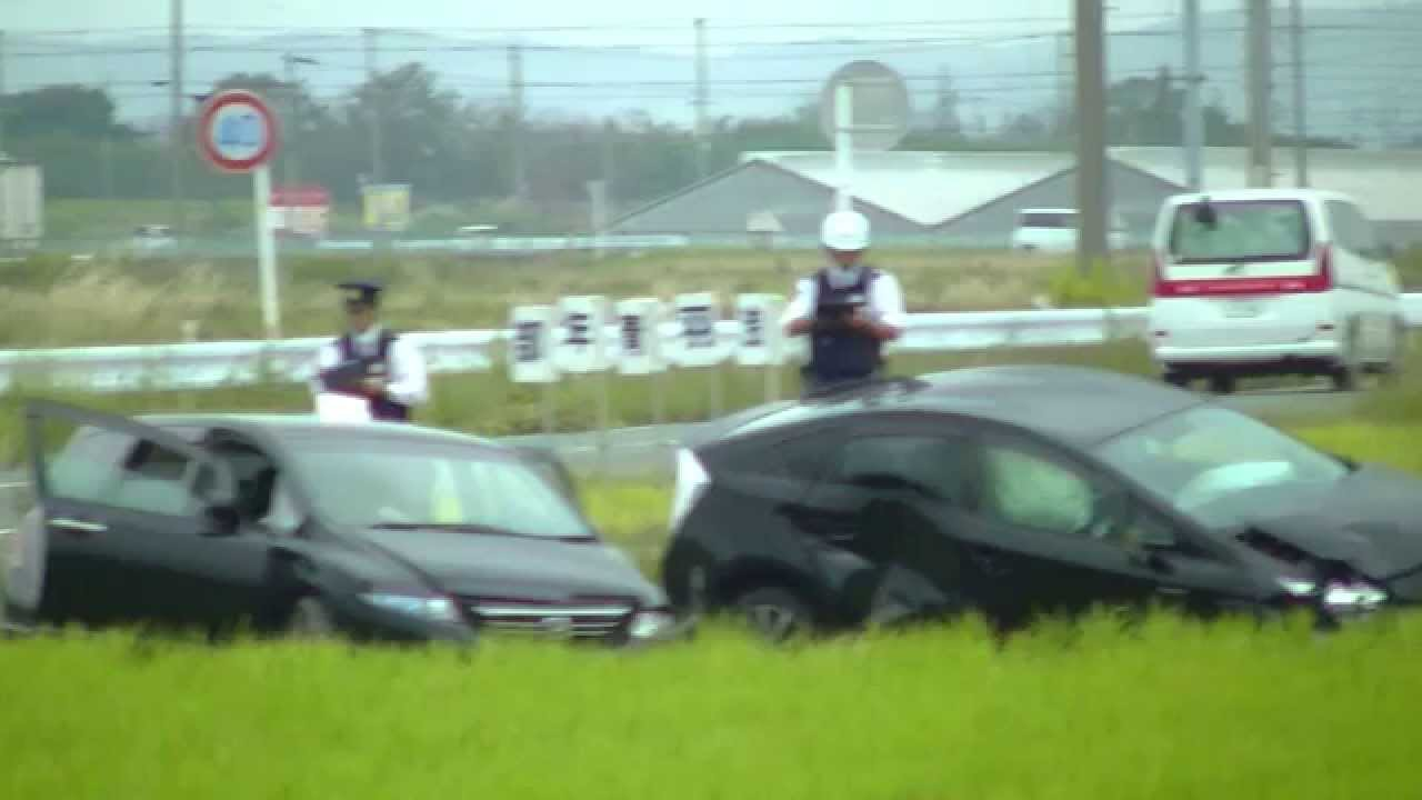 Car Crash In Rice Field Japan Youtube
