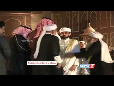Shahi Imam Syed Ahmed Bukhari anointed His son as the 'Naib Shahi Imam'(23-11-2014)