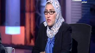 اخر النهار - حوار خاص مع د. نشوى ايوب  - رئيس قطاع التعليم بمؤسسة مصر الخير