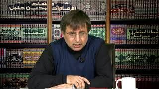 Elmalılı Hamdi Yazır'ın Tefsiri ve Onun İlim Felsefesi | Prof. Dr. Tahsin Görgün
