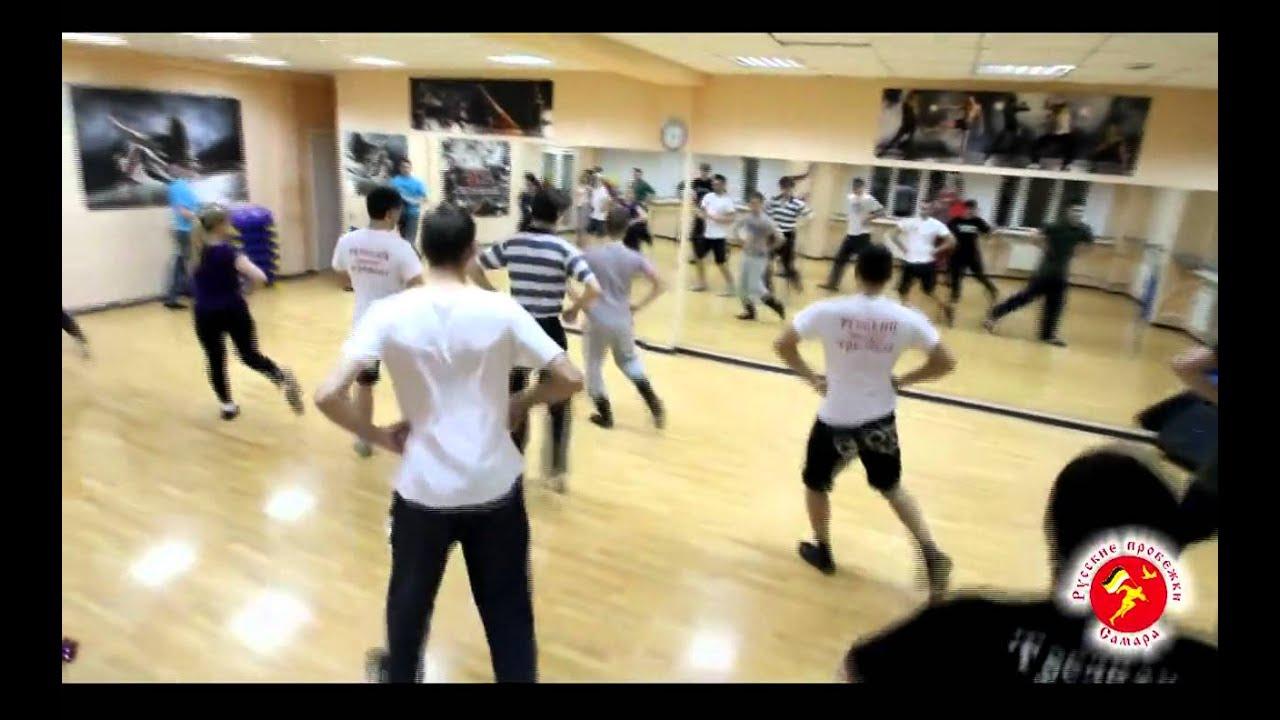 Русские пробежки на Русских танцах - Самара