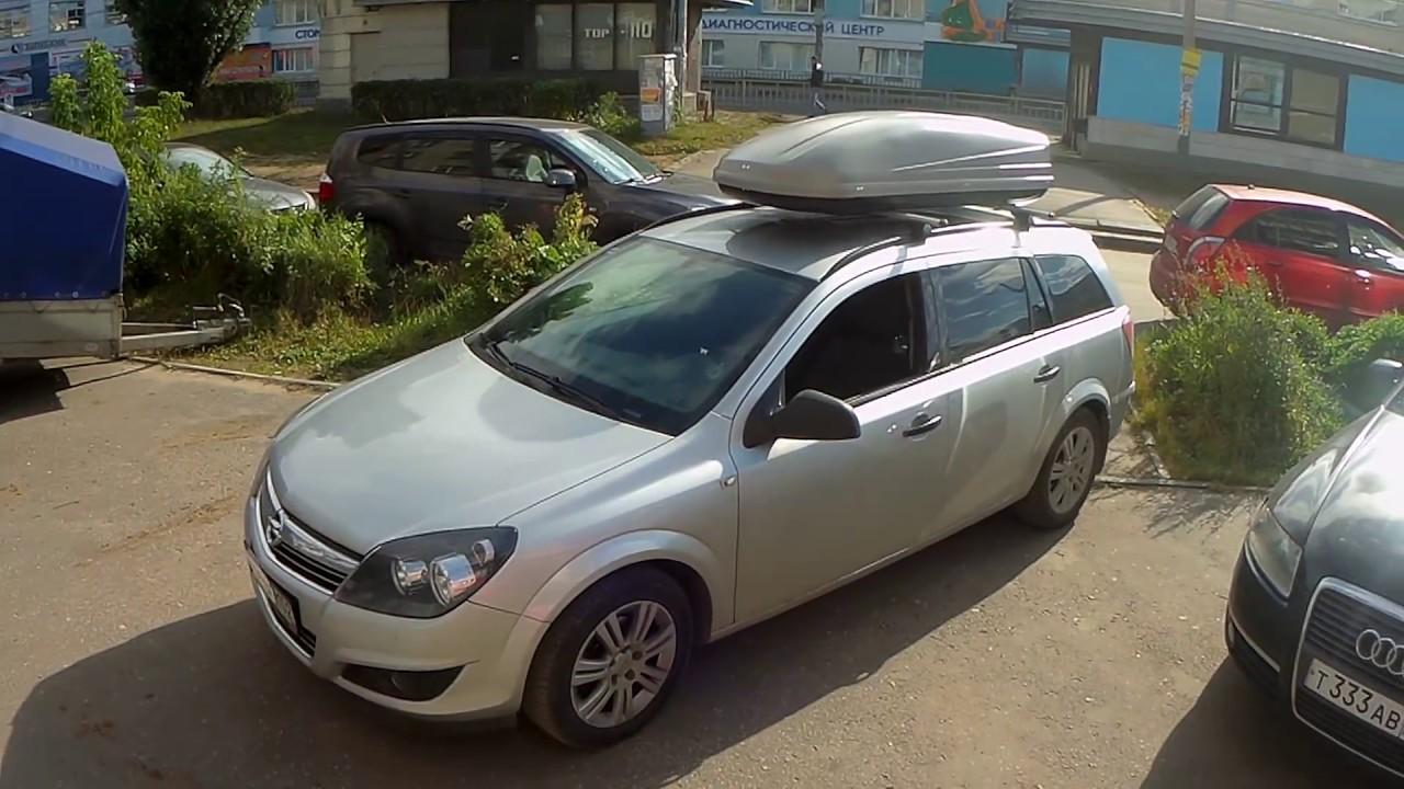 Купить багажник бокс на крышу автомобиля в спб, мск и доставкой по рф. Линейка евродеталь магнум отличается низкой ценой и высоким качеством.