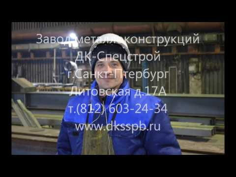 Видео Металлопрокат 09г2с в пензе