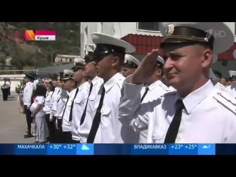 современный боевой корабль Аметист прибыл в Крым для охраны границ России