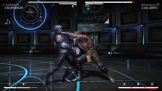 Як налаштувати управління в Mortal Kombat X і чому так...