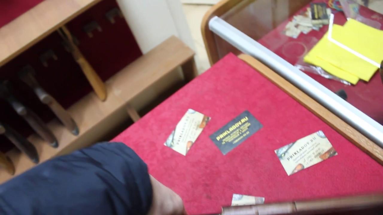Винтовка Мосина КО 91 30 в ложе от Дмитрия dim99 Новосибирск - YouTube