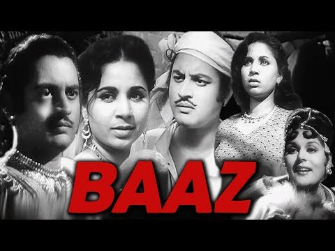Baaz Full Movie | Guru Dutt Old Hindi Movie | Geeta Bali Old Classic Hindi Movie