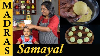 Pottukadalai Ladoo Recipe in Tamil | Thank you 3 Million Subscribers | Happy Ramadan