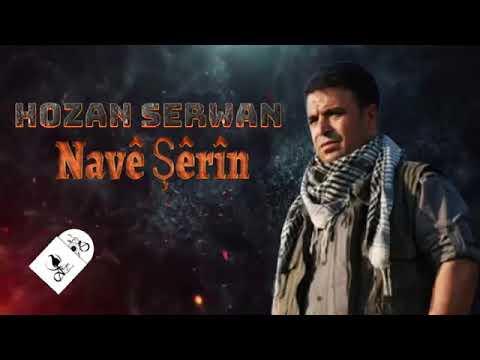 Hozan Şervan - Me Nas Bıkın ( Kurdish Remix ) Prod. Yunus Öztürk