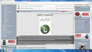 Создание PDF файла(Опрос - http://goo.gl/forms/bnIaOy95g6 Vk - http://vk.com/ercheph twitter - https://twitter.com/Ercheph В данном видео уроке рассказывается про то..., 2011-08-19T15:11:13.000Z)